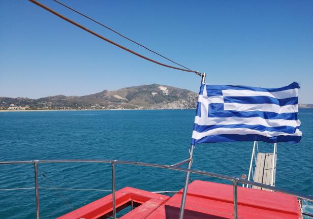 Zante Greece banner